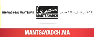 Mantsayadch